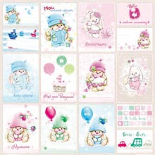 hl-bumaga-my-little-star-new-arrival-2--tags1